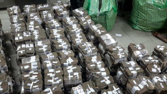 EFCC Uncovers About N0.1B Cash Hidden in a Plaza