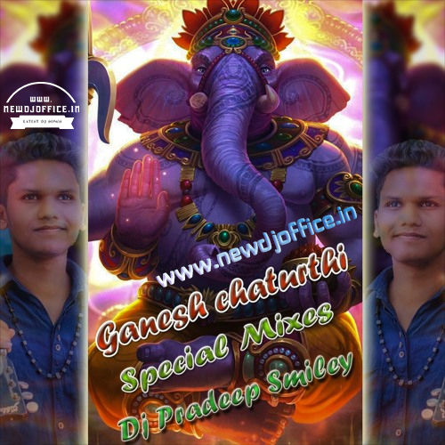 GANAPATHI BAPPA MORAYA GANESH CHATURTHI SPECIAL SONG BLAST