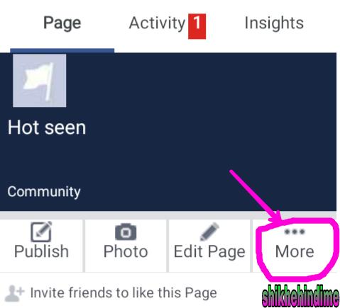 Facebook Page Kaise Delete Kare? Complite Jankari Hindi Me