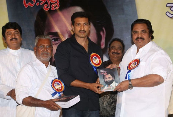 Actor Gopichand Gets Emotional On Stage!