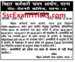 Bihar SSC Inter Exam Date