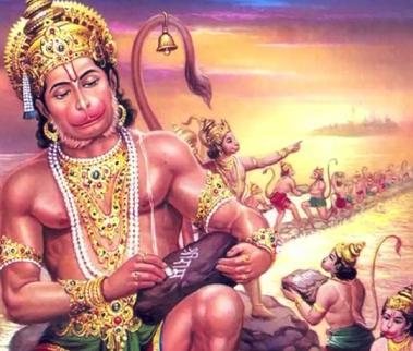 Hanuman Chalisa Raag Yaman Kalyan Anup Jalota