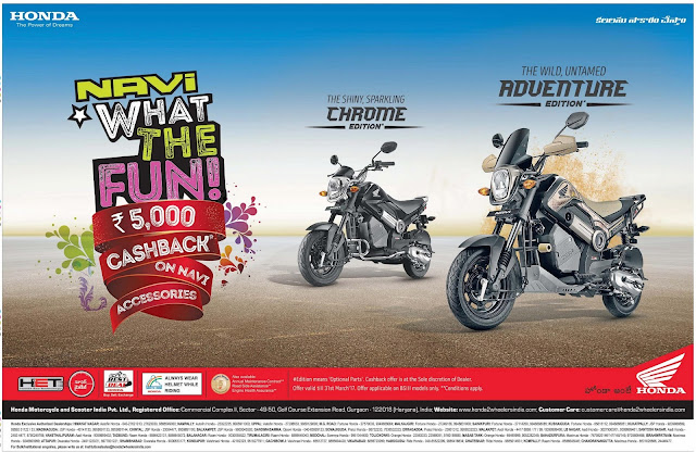 Honda Navi Bike Rs 5000 cash back | March 2017 Ugadi festival offers