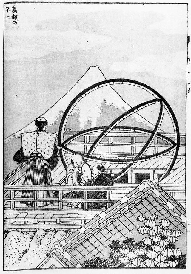 """Torigoe no Fuji (""""Mt. Fuji from Torigoe"""") ukiyoe print by Hokusai."""