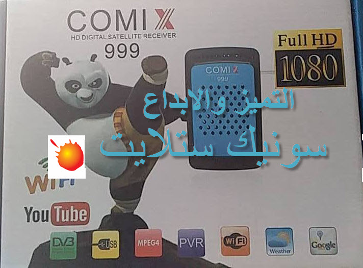 فلاشة الاصلية COMIX 999 HD MINI معالج مونتاج