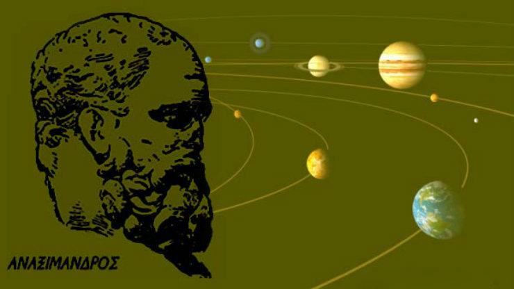 Ο Αναξίμανδρος και η γέννηση της φιλοσοφίας