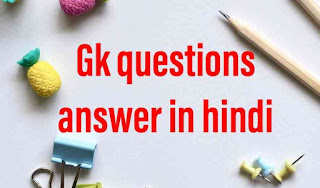 Gk ke question