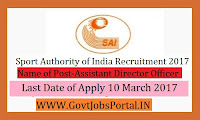 Sports Authority of India Recruitment 2017– Assistant Director