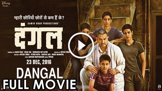 Aamir Khan Full Movie Online