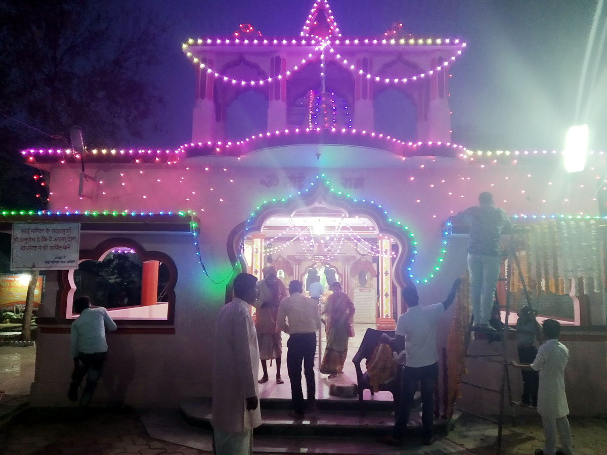 श्री शिरडी साई मंदिर का 20 वां स्थापना दिवस धुमधाम से मनाया