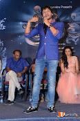 Srivalli Teaser Launch Stills-thumbnail-8