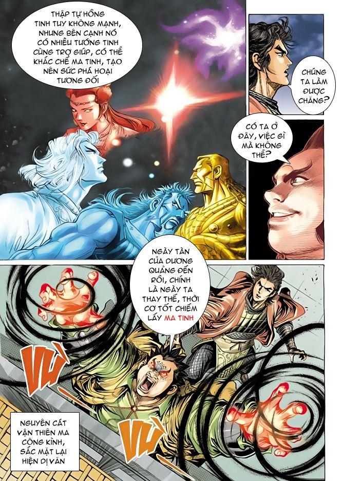 Đại Đường Uy Long chapter 63 trang 24