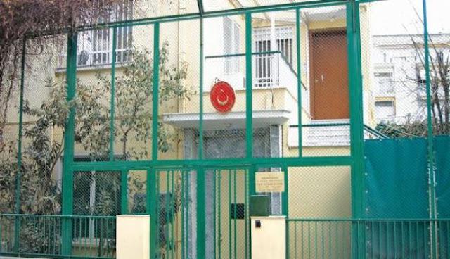 Στήνουν δίκτυο προδοτών μαθητών μέσα στη Θράκη