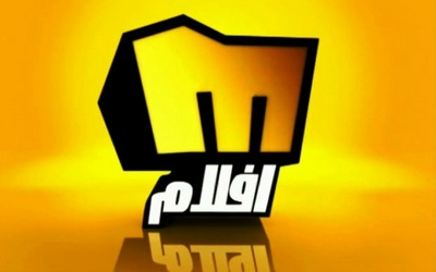 تردد قناة ميلودي أفلام 2015 Melody Aflam