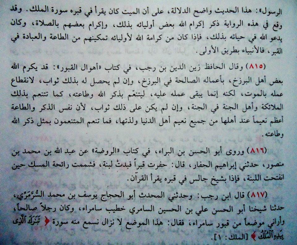 Kisah Nyata: Mayat Membaca Al Quran Di Dalam Kuburan ...