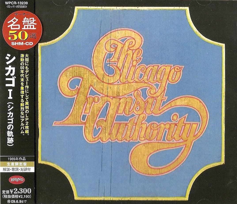 chicago cd album