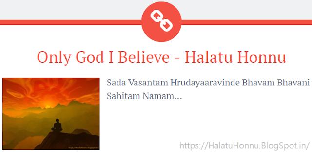 Unable to load image. Please refresh (Ctrl+F5) the page - Halatu Honnu