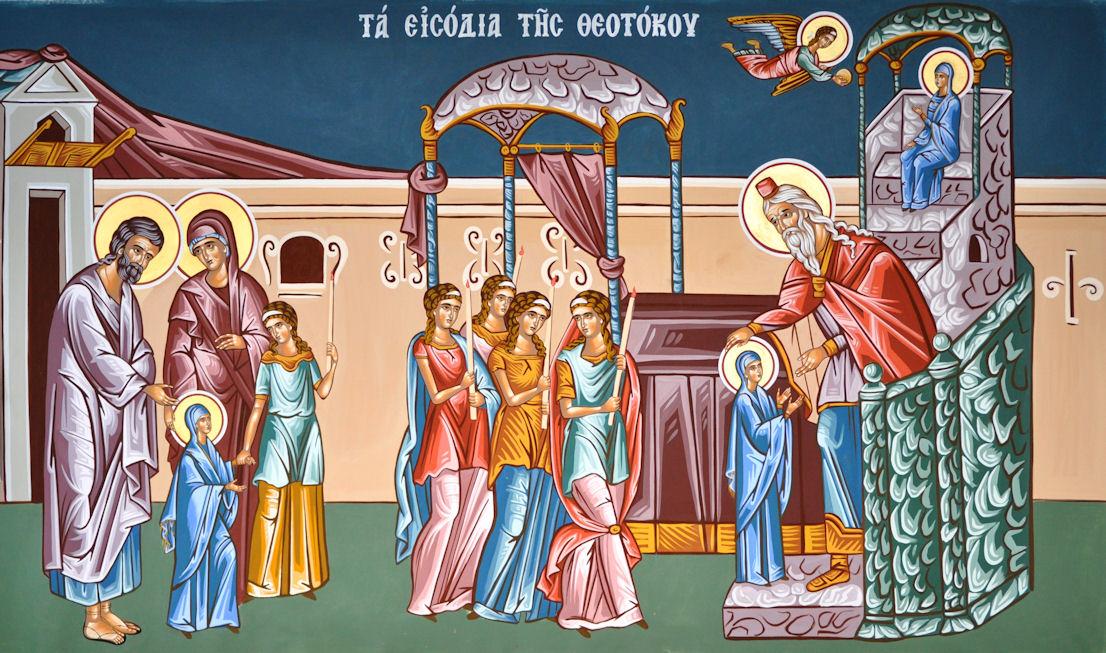 Αποτέλεσμα εικόνας για Εἰσόδια τῆς Θεοτόκου
