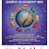 12η Ευρωπαϊκή Νύχτα Χωρίς Ατυχήματα σε Φλώρινα και Αμύνταιο