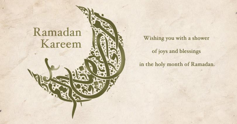 Ucapan Salam Ramadhan Al-Mubarak