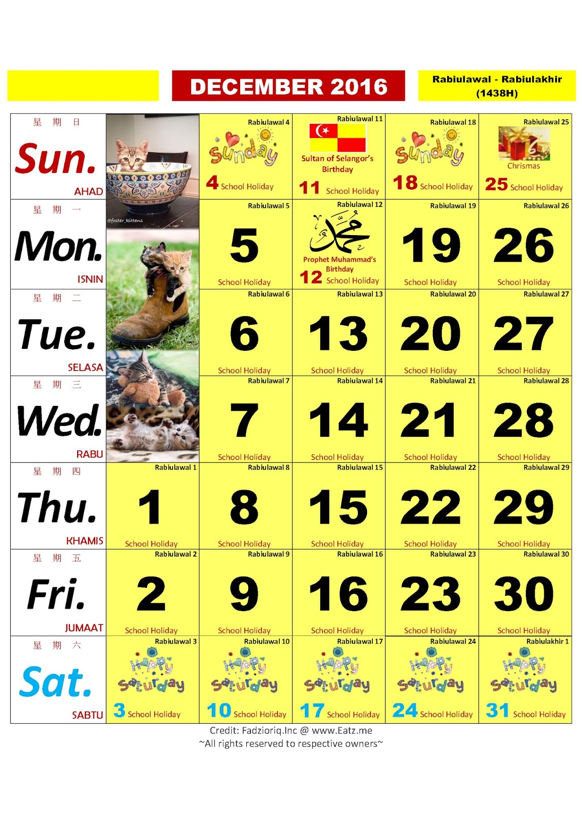 Calendar Kuda May : Koleksi filem melayu antarabangsa info kalender kuda