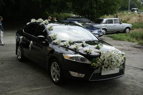 African Pearl Bridal: Pimp Your Ride