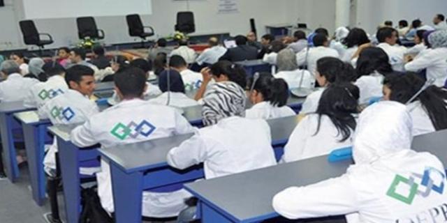 رسميا.. تخصيص منحة شهرية لطلبة التكوين المهني الحاصلين على الباكالوريا