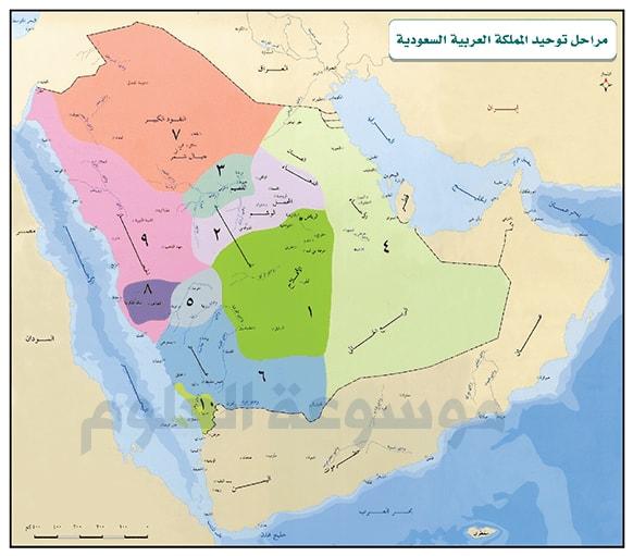 اوقع ارقاما تسلسلية على الخارطة التالية لمراحل توحيد البلاد التي قام بها الملك عبدالعزيز.