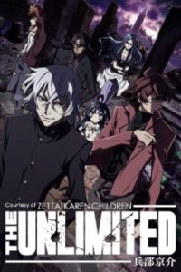 Download Zettai Karen Children: The Unlimited – Hyoubu Kyousuke Subtitle Indonesia (Batch)