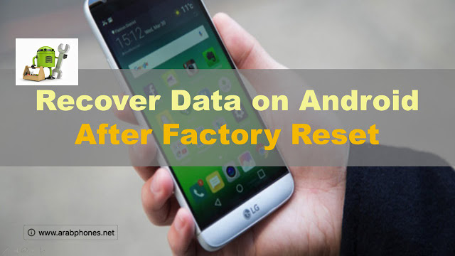 Restore deleted files on android phone