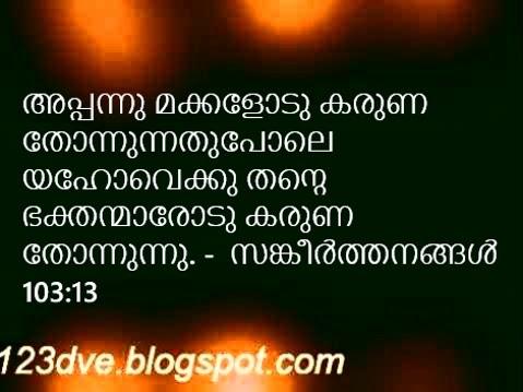 psalms 22 10 verse