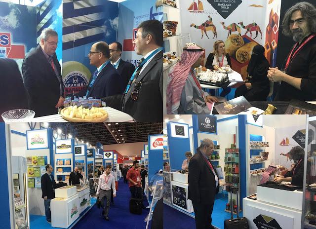 Ευνοϊκές προοπτικές για εξαγωγές Ηπειρωτικών  προϊόντων στη Μέση Ανατολή