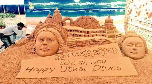 Utkal Divas 2016 — Sand Art By Sudarsan Pattnaik at Bhubaneswar Airport