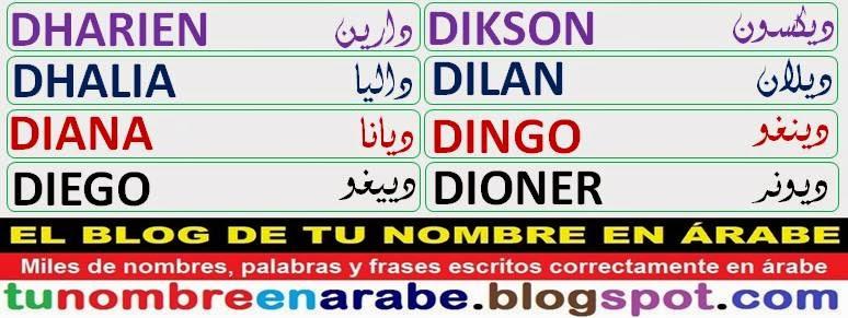 plantillas de nombres en arabe: DIKSON DILAN DINGO DIONER