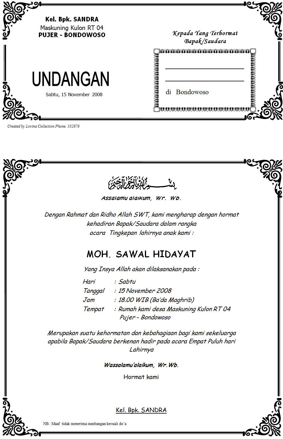 contoh undangan aqiqah corel draw   contoh isi undangan