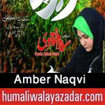 http://www.humaliwalayazadar.com/2013/01/amber-naqvi-nohay-2009-to-2013.html