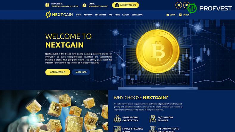 Nextgain обзор и отзывы HYIP-проекта