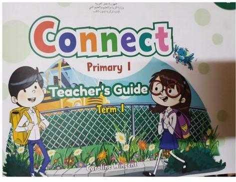 دليل المعلم لغة انجليزية أولى ابتدائي  2019المنهج الجديد connect 1