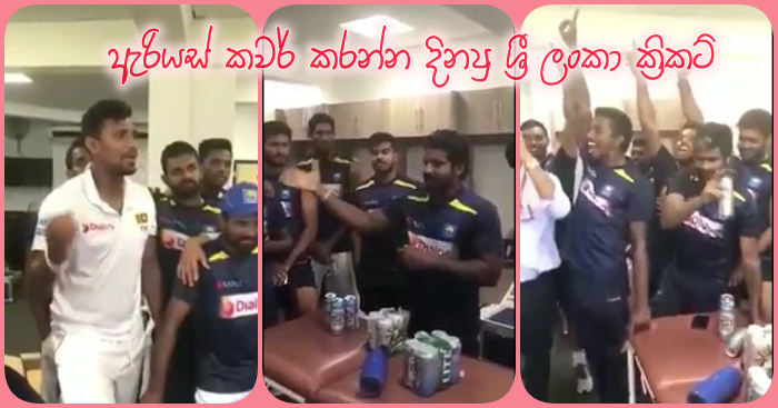 https://www.gossiplankanews.com/2019/02/sri-lanka-cricket-in-tense.html#more
