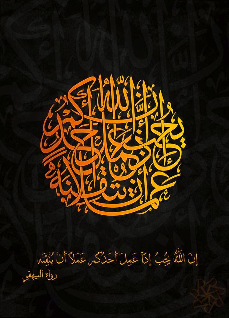Make 3d Name Wallpaper فن الخط العربي لوحات فنية جميله لوحات رائعة للخط العربي