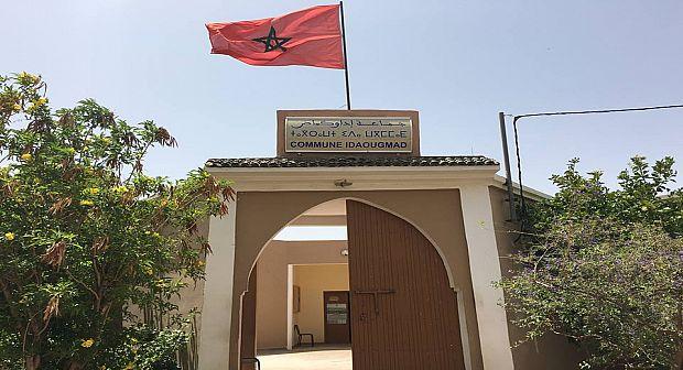 تارودانت : عامل الاقليم يرفض التأشير على ميزانية جماعة اداوكماض