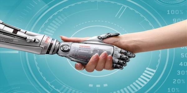 Συμβουλές για τα αισθηματικά από...τεχνητή νοημοσύνη
