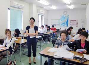 Lowongan Kerja Jakarta Language School