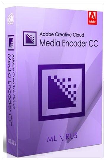 adobe media encoder cc download