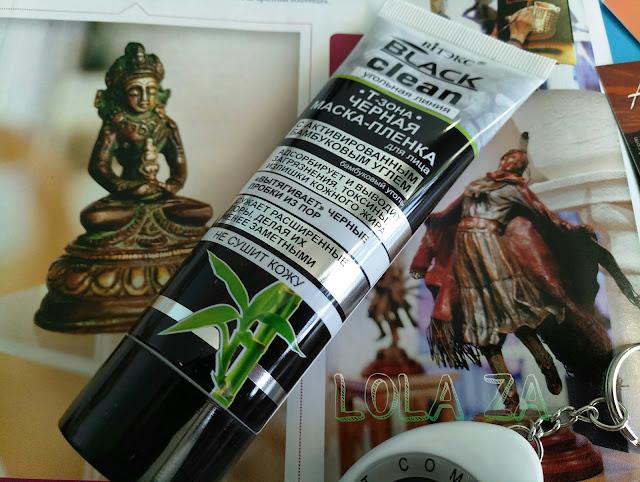 """Витэкс Black Clean  Черная маска-пленка с активированным углем """"Т-зона"""""""