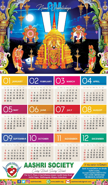 God Calendar Design : Calendar psd vector template free with lord