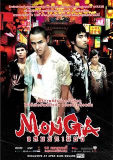 Monga (2010)  มองกา แสบยกเมือง