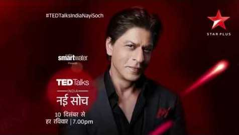 Ted Talks India Nayi Soch HDTV 480p 140MB 28 January 2018 Watch Online Free Download bolly4u