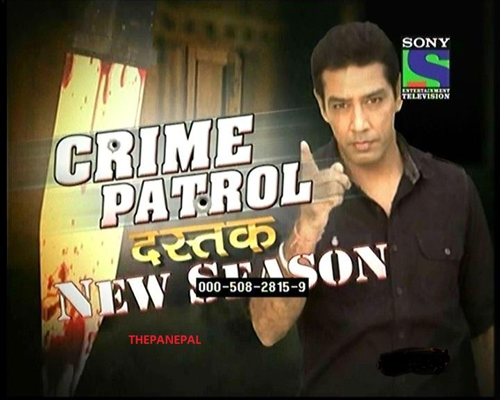 Crime patrol dastak season 4 17th august 2012 / The plot