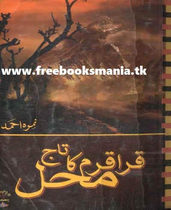 Karakoram Ka Taj Mehal Complete Novel Pdf